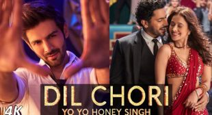 Dil Chori Lyrics – Yo Yo Honey Singh