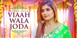 VIAAH WALA JODA LYRICS – Shipra Goyal | Mike Randhawa
