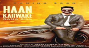 Haan Karwake – Mp3 Video Song Ringtone Download