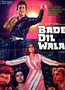 Aaya Sanam Aaya Deewana Tera Song – Bade Dilwala