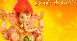Ganesh Chaturthi SMS, Ganesh Chaturthi Messages, Ganesh Chaturthi Wishes
