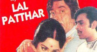 Geet Gata Hoon Main Lyrics – Kishore Kumar