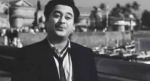 Mere Mehboob Qayamat Hogi Lyrics