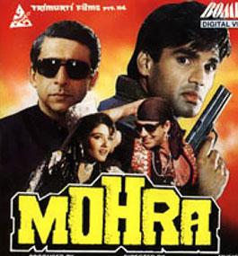 Get Na Kajre Ki Dhaar Song of Movie Mohra