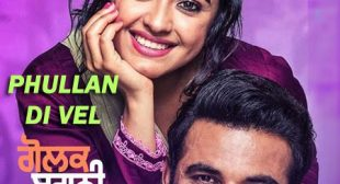 Sunidhi Chauhan Song Phullan Di Vel is Out Now