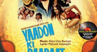 Aapke Kamre Mein Koi Rehta Hai Lyrics – Yaadon Ki Baarat