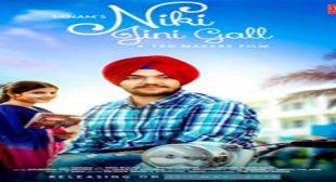 Niki Jini Gal – Sanam Mp3 Video Song Ringtone Download
