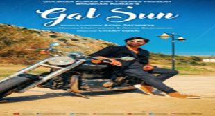 GAL SUN LYRICS – Akhil Sachdeva | Manoj Muntashir