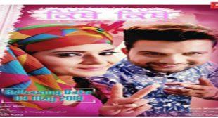 Kithe Kithe – Jatinder Mittu Mp3 Video Song Ringtone Download