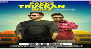 PAKKA TRUCKAN WALE LYRICS – Nishawn Bhullar | Sukh-E