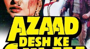 Get Sare Shikwe Bhula Ke Kaho Song of Movie Azaad Desh Ke Gulam