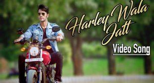 Zubin Choudhary's New Song Harley Wala Jatt