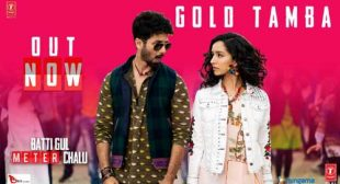 Batti Gul Meter Chalu Song Gold Tamba is Released