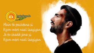 Ik Ik Pal Lyrics – Maninder Buttar LyricsSongs.In