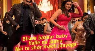 Bhare Bazaar Song – Namaste England