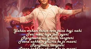 Get Rangtaari Song of Movie Loveratri