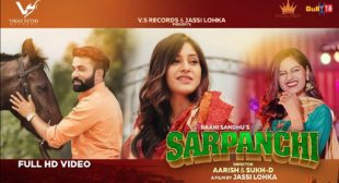 Baani Sandhu Song Sarpanchi