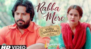 RABBA MERE LYRICS – KAMAL KHAN | Vadda Kalakaar | iLyricsHub
