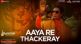 AAYA RE THACKERAY LYRICS – THACKERAY | Nawazuddin Siddiqui