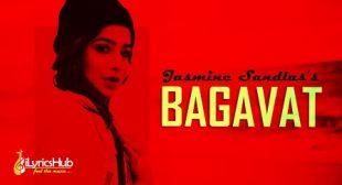 BAGAVAT LYRICS – JASMINE SANDLAS | iLyricsHub