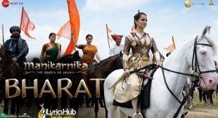 BHARAT LYRICS – MANIKARNIKA, Shankar Mahadevan | iLyricsHub