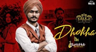 DHOKHA LYRICS – HIMMAT SANDHU, Gurmeet Singh | iLyricsHub