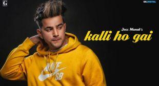Kalli Ho Gai Lyrics – LyricsBELL
