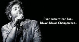 Ruan Ruan Lyrics – Arijit Singh (Sonchiriya)