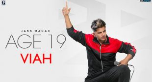 Jass Manak Song Viah is Out Now – LyricsBELL