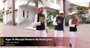 Agar Ye Masajid Madaris Na Hote Lyrics : Naat-e-Paak – Bulbul-e-Bagh-e-Madina