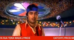 Kya Hua Tera Wada Lyrics – Hum Kisise Kum Naheen | Mohammed Rafi – Catchy Lyrics