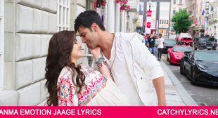Manma Emotion Jaage Lyrics – Dilwale – Varun & Kirti Sanon – Catchy Lyrics