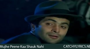 Mujhe Peene Kaa Shauk Nahi Song Lyrics – Coolie (1983) – Catchy Lyrics