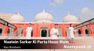 Naatein Sarkar Ki Parta Hoon Mein Lyrics : Naat-e-Paak – Bulbul-e-Bagh-e-Madina
