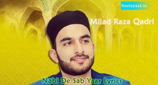 Nabi De Sab Yaar Lyrics : Naat-e-Paak – Bulbul-e-Bagh-e-Madina