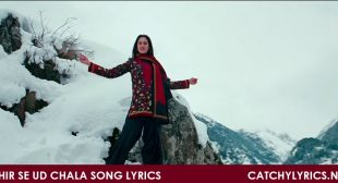 Phir Se Ud Chala Song Lyrics by Mohit Chauhan – Rockstar – Catchy Lyrics