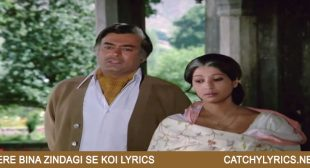 Aandhi (1975) – Tere Bina Zindagi Se Koi Lyrics – Catchy Lyrics