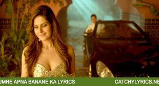 Hate Story 3 – Tumhe Apna Banane Ka Lyrics | Armaan Malik, Neeti Mohan – Catchy Lyrics