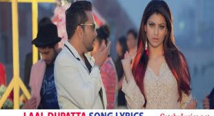 Laal Dupatta Song Lyrics   Mika Singh