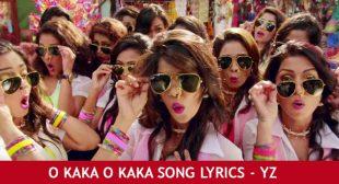 O Kaka Lyrics – YZ Marathi Song – In English