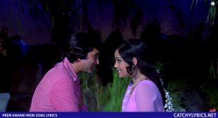 Prem Kahani Mein Lyrics – Lata Mangeshkar & Kishore Kumar – Catchy Lyrics