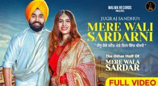 Mere Wali Sardarni Lyrics – Jugraj Sandhu