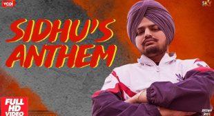 Sidhu's Anthem Lyrics – Sidhu Moose Wala