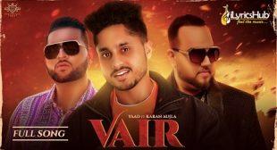 VAIR Song by Karan Aujla New Song 2019