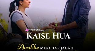KAISE HUA LYRICS—Kabir Singh | Vishal Mishra | Shahid Kapoor