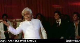 Taaqat Hai Jiske Paas Lyrics – Bepanaah (1985) – Catchy Lyrics