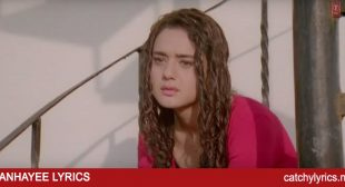 Tanhayee Lyrics – Dil Chahta Hai – Aamir Khan & Preity Zinta – Catchy Lyrics