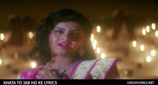 http://www.whatobuy.in/2017/01/khata-to-jab-ho-ke-lyrics/- Dil Ka Kya Kasoor – Alka & Kumar Sanu – Catchy Lyrics