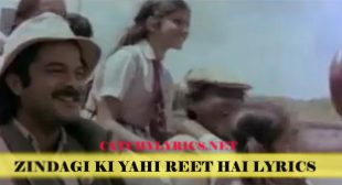 Zindagi Ki Yahi Reet Hai Lyrics – Mr. India (1987) – Kishore Kumar – Catchy Lyrics