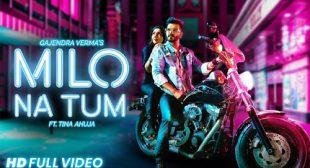 Milo Na Tum – Gajendra Verma Lyrics